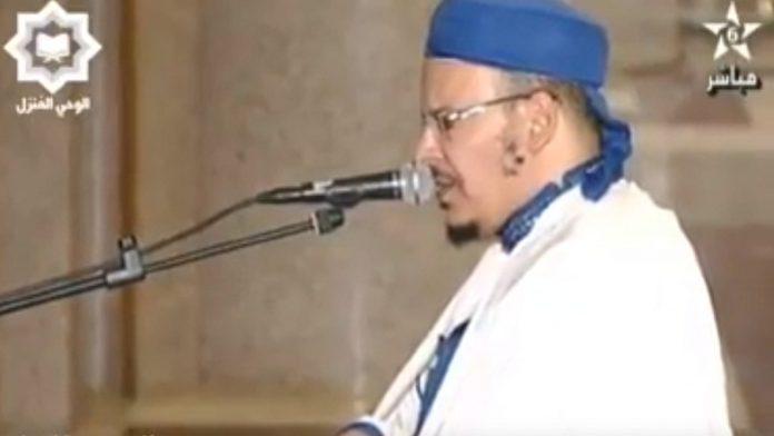 صلاة تراويح الليلة 28 رمضان 1439هـ من مدينة مراكش.. مسجد أمة الله - الشيخ عمر القزابري
