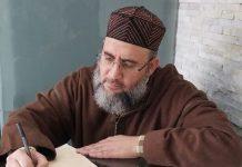 د. رشيد بنكيران يكتب عن: إله الهوى والمربع الإباحي