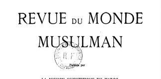 غزو العالم الإسلامي.. البعثات الإنجيلية الأنكلوساكسونية والألمانية