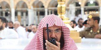 إمام الحرم السديس: أمن الحجاج والمعتمرين خطوط حمراء