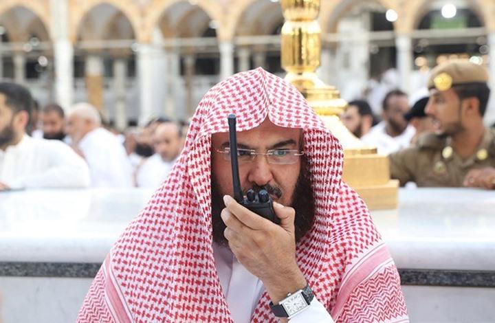 السديس يبكي أحوال المسلمين ويدعو على الطغاة في كل مكان