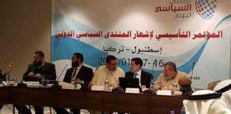 فصل محمد رفيقي أبو حفص من المنتدى السياسي الدولي