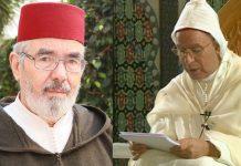 الهوية الوطنية الموءودة في درس وزير الـ«habous»