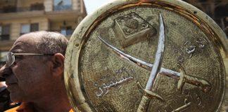 """إخوان مصر تصف قصف المدرسة الأفغانية بـ""""المجزرة الشنيعة"""""""