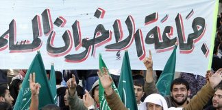 """""""الإخوان"""" تدعو لانتفاضة شعبية عالمية الجمعة تضامنًا مع القدس"""