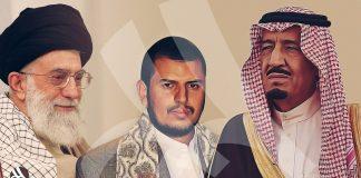 أمريكا: ميليشيات الحوثي تهاجم السعودية بأسلحة إيرانية