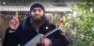 العثور على وصية داعشي مغربي بعد دخول الموصل
