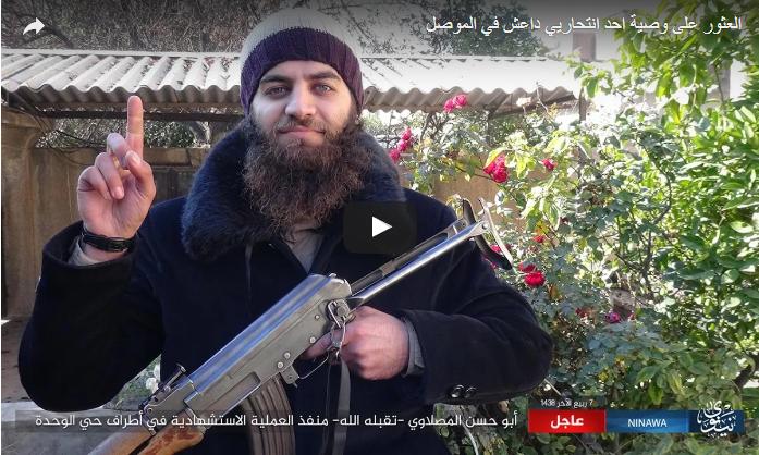 تفاصيل صناعة داعش وتمويلها والدول المشاركة في ذلك