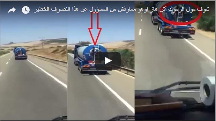 خطير جدا أنظروا ماذا تحمل شاحنة الوقود هذه