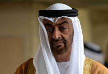 الإمارات وظفت شركة دولية للتشهير بقطر.. ما المقابل؟