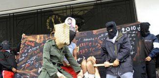اللجنة الأممية لمناهضة التعذيب في زيارة المغرب