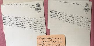 وثائق تظهر إرسال السلطان عبد الحميد مساعدة مالية إلى ألمانيا لإغاثة متضررين من السيول