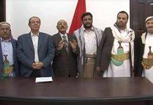 قريبا: انقلاب في اليمن..!!!