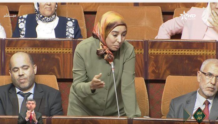ماء العينين: متابعة صحافيين لا تشرف المؤسسة التشريعية أن تجد نفسها طرفا فيه
