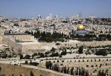 """الجامعة العربية: نقل السفارة الأمريكية إلى القدس """"استفزاز وقرار خاطئ"""""""