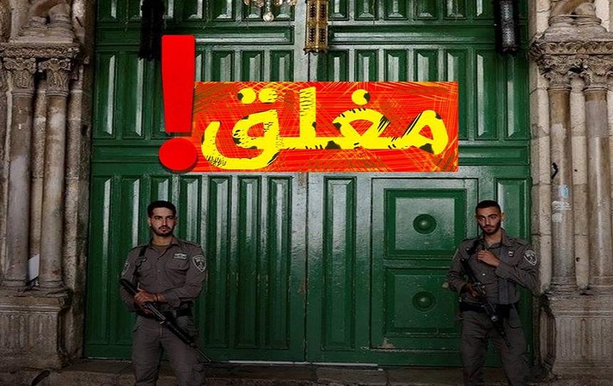 الصهاينة يرفضون فتح المسجد الأقصى لليوم الثاني على التوالي