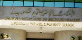 المغرب يقترض 200 مليار من البنك الإفريقي