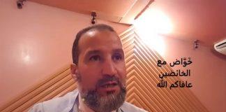 كلمة في دقيقة ونصف عن المتهاون في صلاته التارك لها - عبد الرحمن بوكيلي