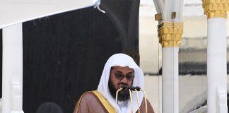 اختفاء حساب إمام الحرم المكي سعود الشريم على «تويتر» يثير الجدل