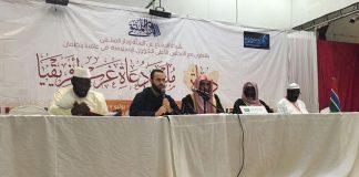 ملتقى دعاة غرب إفريقيا لتعزيز الأمن واستقرار المجتمعات ومواجهة المد الرافضي الإيراني