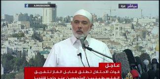 فيديو.. خطبة إسماعيل هنية في جمعة الأقصى من غزة