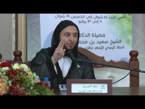 فيديو.. أخطاء في صلاة الجماعة لا ينتبه لها كثير من الناس - الشيخ سعيد الكملي