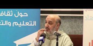 سؤال عقلي لو أجاب عنه الشيعة سيتركون دينهم - المفكر أبو زيد الإدريسي