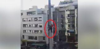 بعد توالي محاولات الإنتحار هذا ماقامت به السلطات اليوم ببوطو 'مي عيشة'