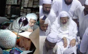 وفاة محدث الهند الشيخ محمد يونس الجونفوري -رحمه الله-.. بعد 50 عاما وهو يدرس صحيح البخاري
