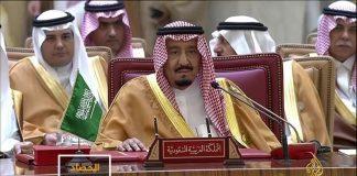 العاهل السعودي يعلن طرح مبادرة لتعزيز الأمن القومي العربي
