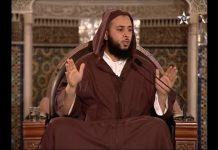 فيديو.. معلومة مفيدة في اللغة العربية - الشيخ سعيد الكملي