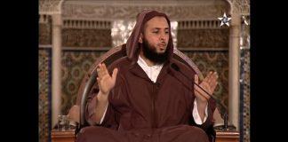 فيديو.. شروط التيمم، فرائضه، سننه، وفضائله - الشيخ سعيد الكملي