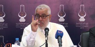 بنكيران: هذه هي سلطة رئيس الحكومة في المغرب، ومن لم يعجبه ذلك فليطالب بتغيير الدستور