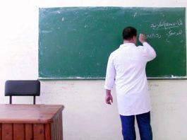 الوزارة تدعو الراغبين في مباريات توظيف الأساتذة بعقود إلى التسجيل في البوابة الخاصة