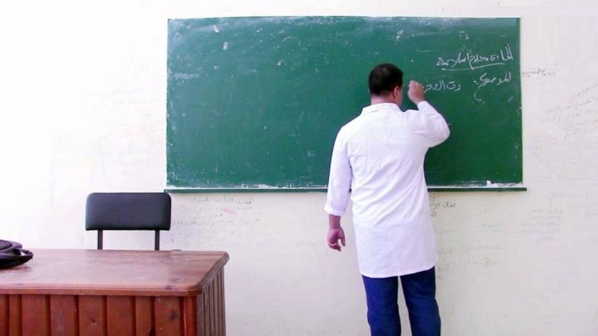 الاعتداء على أستاذ حراسة بسلا، وهذا بلاغ المديرية الإقليمية والإجراءات التي اتخذتها