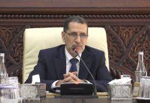 سعد الدين العثماني: ليس هناك حاليا تفكير في تعديل موسع للحكومة