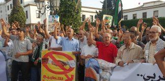 بالصور.. وقفة أمام البرلمان في الرباط تنديدا بالاعتداءات الصهيونية على المسجد الأقصى