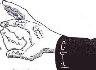 الأصابع الصفوية في الخليج