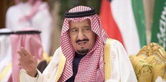 أمير سعودي لأعمامه: الفرصة سانحة للإطاحة بسلمان
