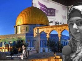 الصحافية الفلسطينية آلا بني فضل: طالما هناك خيانة عربية فسنظل نبذل الدماء