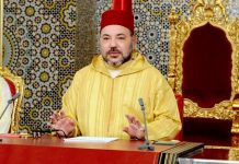 الملك يترأس بالمضيق حفل استقبال بمناسبة الذكرى الـ54 لميلاد جلالته