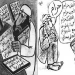 العربي الصبان والاتجار بالدين والكاريكاتير