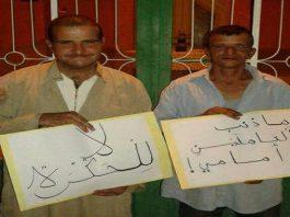 """رئيس جماعة """"يطرد"""" عاملي نظافة شارك أخوهما في احتجاجات بكلميمة"""