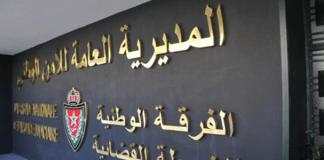 تقرير .. ارتفاع ملحوظ في القضايا المتعلقة بالأمن والنظام العام بالمغرب