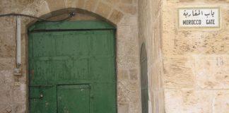 باب المغاربة بالقدس الشريف