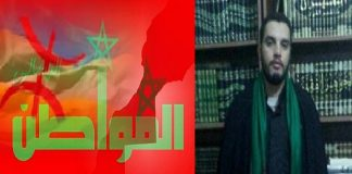 استقالة زعيم مؤسسة المواطن الرسالي الشيعية بالمغرب