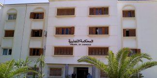 لجنة من وزارة العدل تحل بالمحكمة التجارية بأكادير