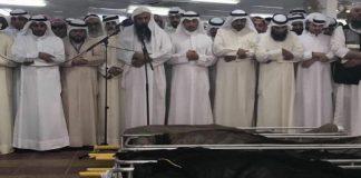 بالصور والفيديو.. جنازة مهيبة للشيخين العلي والحسيني اللذين استشهدا في هجوم بوركينافاسو