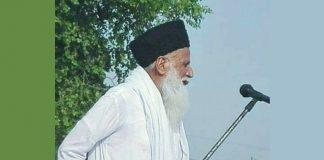 وفاة فضيلة الشيخ محمد عبد الله بن أمجد الحهتوي أحد كبار المحدثين بباكستان