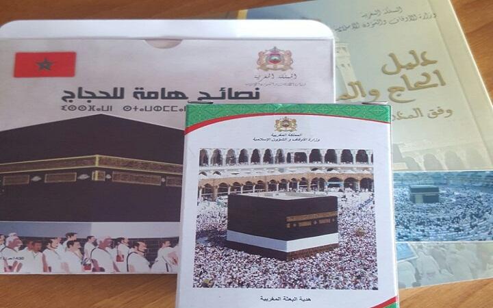 وزارة الأوقاف تلزم حجاجها بـ400 درهم لأجل قرص وكتيب وآلة صوتية صغيرة، وتطنز عليهم بأنها هدية